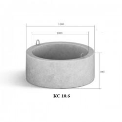 Кольцо для бетонного колодца КС 10.6