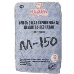 Цементно-песчаная смесь (кладочная) М150 25кг НЕДРА