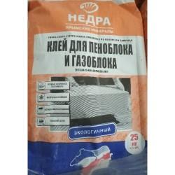 Клей для пеноблока и газоблока НЕДРА 25 кг зимний состав
