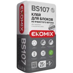Клей для блоков из ячеистого бетона BS 107 Ekomix